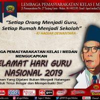 LAPAS KELAS I MEDAN MENGUCAPKAN SELAMAT HARI GURU NASIONAL 2019